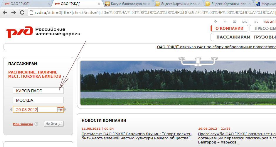Город Хабаровск климат экология районы экономика