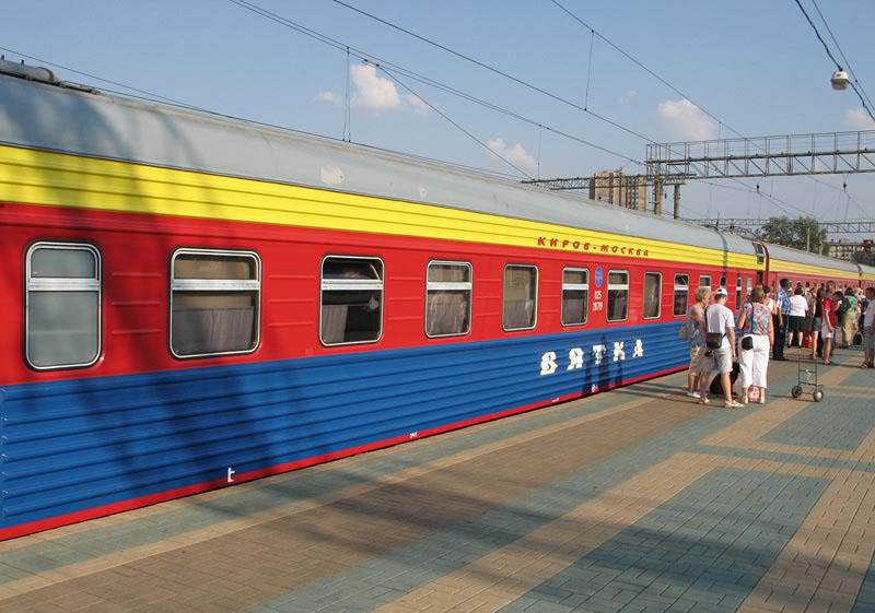 Купить билет актобе астана поезд купить билет на поезд туту официальный сайте ржд наличие мест